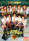ありがとう10周年! 至れり尽くせり究極のKMP学園祭スペシャル!!