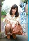 ザ・処女喪失(92)~生娘の人生初エッチに完全密着!