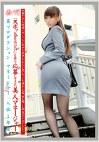 働くオンナ 67 「スポットを浴びたい」と自ら応募してきた美人マネージャー