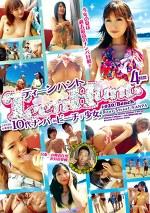 TeenHunt #020 Beach