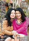 熟年ドラマ 五十路姉妹が商店街の馴染みに犯されて・・・ 霧島ゆかり 上坂綾