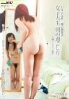 日本人女性 裸の履歴書 女子大生 朝の過ごし方