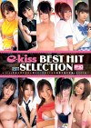 e-kiss BEST HIT SELECTION