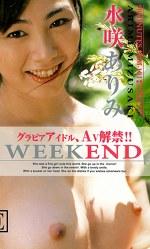 WEEK END 水咲ありみ