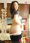 綺麗でいやらしいお義母さんのむっちり巨大尻に欲情する僕 青山京香