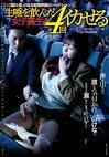 「R15濡れ場」のある恋愛映画のベッドシーンで、生唾を飲んだ女子高生を4回イカせる