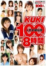100人8時間 KUKI 人気女優伝説