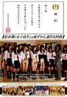 思春期の女子高生には恥ずかし過ぎる校則 校則第7条:学校指定の白下着以外を身につけている生徒はその場で下着とスカートを没収するものとする