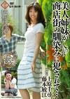 熟年ドラマ 美人姉妹が商店街の馴染みに犯されて・・・ 上原千尋 藤本敏江