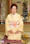 初撮り老年AVデビュードキュメント 古希熟女 石川三ツ江73歳