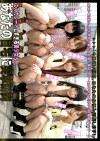 エスカレートしすぎる美少女5人、あなたの自宅に突撃訪問。