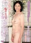熟年AVデビュードキュメント I like SEX!米国仕込みの腰使い!バイリンガル熟女さん 宮本まり58歳
