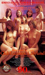 20th Century Soul Girls Club Eccentric Ladyland
