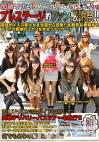 加藤リナとエスカレートしすぎるドしろーと娘15人がイク!!プレステージ的ファン感謝祭!!