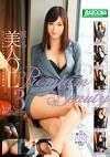 麗しの美人OL Premium Beauty Vol.3