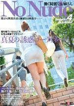 SOD役員シリーズ 働く綺麗なお姉さん No Nude Season4 Summer
