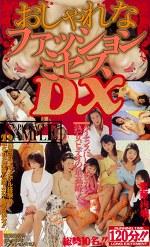 おしゃれなファッションミセスDX