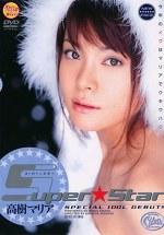 Super★Star 高樹マリア