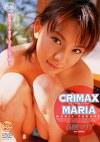 CRIMAX MARIA 高樹マリア