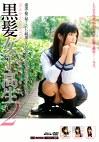 黒髪女子高生2