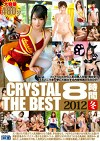 CRYSTAL THE BEST 8時間 2012 冬