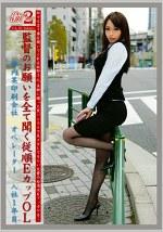 働くオンナ2 Vol.1