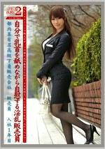 働くオンナ2 Vol.2