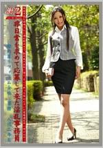 働くオンナ2 Vol.3