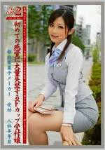 働くオンナ2 Vol.4
