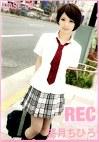 NEW REC 09