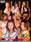 セブンVOL.5 ~七つの恋の物語~