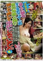 素人人妻をタイ古式マッサージの無料体験と偽り騙して癒して中出ししちゃいました 渋谷区編