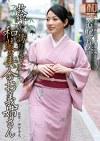 服飾考察シリーズ 和装美人画報 vol.15 故郷から訪ねてきた和装美人のお義姉さん 若尾玲奈
