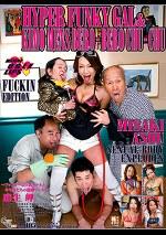 HYPER FUNKY GAL & KIMO MENS BERO-BERO CHU-CHU MISAKI ASOU