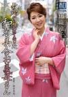 服飾考察シリーズ 和装美人画報 vol.16 故郷から訪ねてきた和装美人のお義母さん 伊織涼子