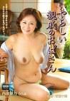 いやらしい親戚のおばさん 内田彩乃 五十歳