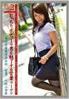 働くオンナ2 Vol.13