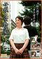 三組の親子・・・、東京母子交尾。 母親上京物語 其の七