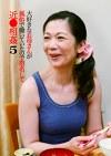 大好きなお母さんが風俗で働いていたので指名して近●相姦(5)