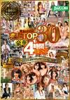 珠玉のタイトル売上TOP30 豪華4時間BEST