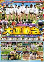 2011秋 SOD女子社員 ブラウス1枚お尻まる出しブルマ 大運動会