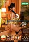 最高級AV女優在籍 SEX回春リフレクソロジー Vol.002
