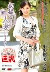初撮り人妻ドキュメント 小沢那美 三十八歳