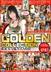 CRYSTAL GOLDEN COLLECTION 厳選AV女優30人 8時間