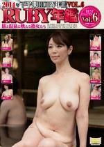 2014年下半期RUBY年鑑 Vol,6 旅と温泉に映える熟女たち