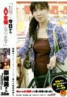 「お母さん、今日からAV女優になります」 奈緒美さん38歳