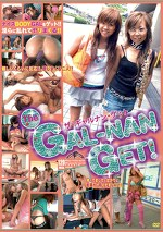 THE GAL-NAN GET! 12