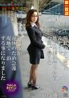 憧れの女上司とふたりで地方出張に行ったら台風で帰りの新幹線が運休のため急遽現地で一泊する事になりました 国生亜弥