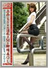 働くオンナ2 Vol.31