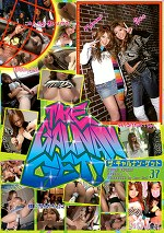 THE GAL-NAN GET! 37